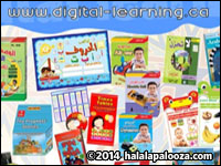 Digital Learning For Educational Tools